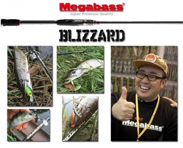 Спиннинг MEGABASS BLIZZARD Bullet Launcher 228см, 10.5-26.0 гр