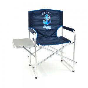 Кресло складное Адмирал со столиком, алюминий