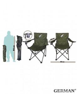 Кресло рыболовное с подлокотниками и подстаканником