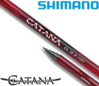 купить маховое удилище shimano 7 метров