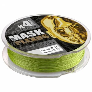Леска плетёная MASK PLEXUS x4 125m d-0,10 green