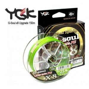 Шнур плетеный YGK G-Soul x8 Upgrade 150m