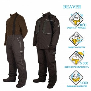 Костюм рыболовный зимний Canadian Camper BEAVER (цвет grey, L)