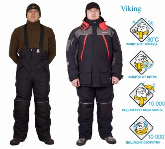 Костюм рыболовный зимний Canadian Camper VIKING (цвет black/grey L)