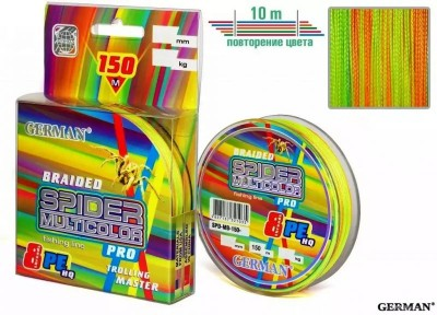 Плетенка Spider Multicolor x8 150 м / 0.18 мм