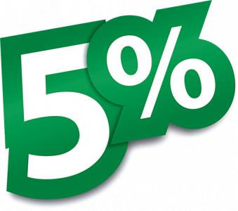 Скидка 5% уже в группе
