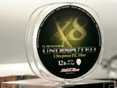 Леска плетеная Black Hole UNDISPUTED 150м 0,15мм (№0,8) - 8 нитей U-15