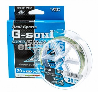 Шнур плетеный YGK Super Jig Man X4 200m (#1.2/20lb)