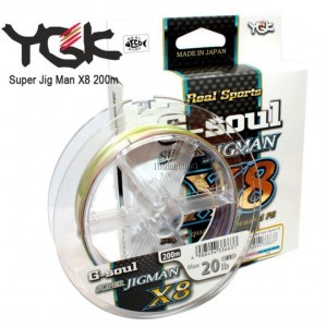 Шнур плетеный YGK Super Jig Man X8 200m (#0.8/16 lb)